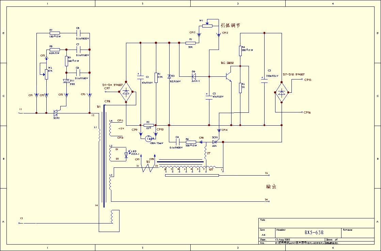 直流电焊机怎么修