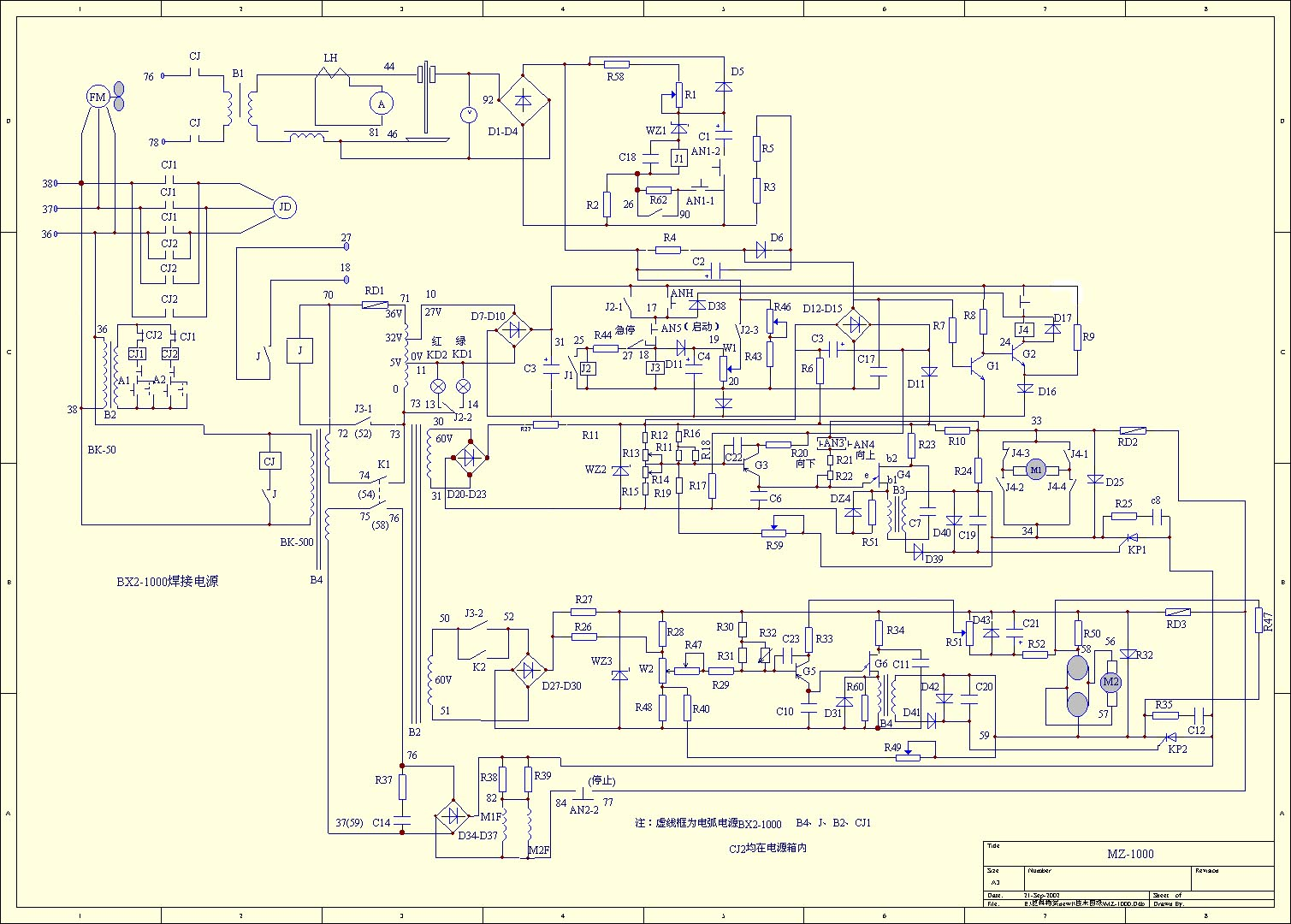 mz-1000自动埋弧焊机使用说明书
